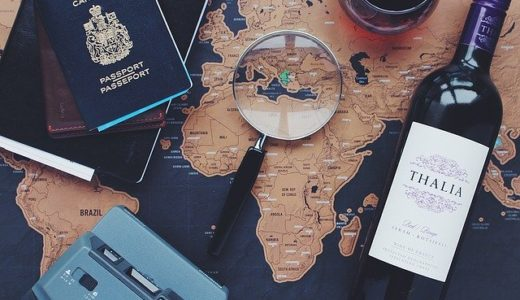 【評価】旅行会社 一覧【有名からマイナーまで】