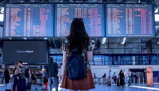 【徹底解説】航空券(飛行機)の選び方【留学・ワーホリ・旅行】