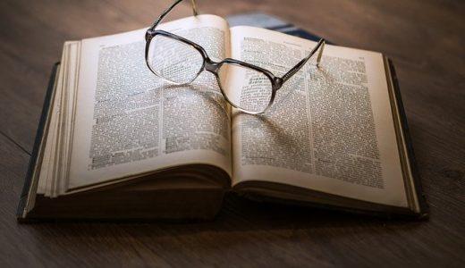 【英語】留学におすすめの勉強本を紹介【役立つ】